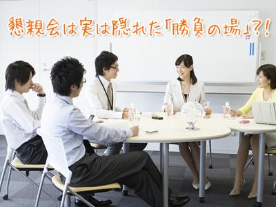 番外編 第3回 「思い出に残るコンサルティング べスト3!!」